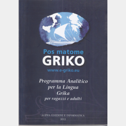 Picture of Pos Màtome GRIKO, Italian version