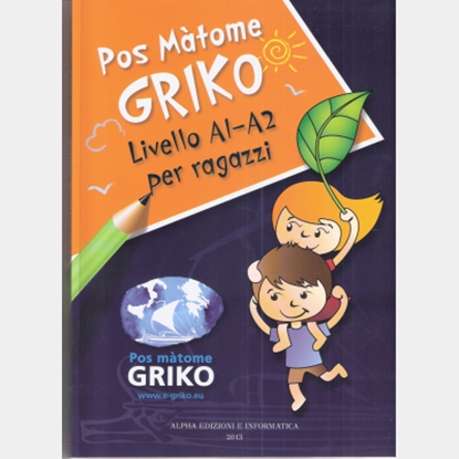 Picture of Pos Màtome GRIKO | For children, Levels A1-A2