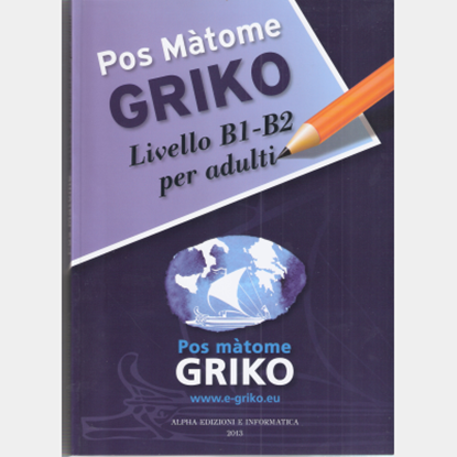 Picture of Pos Màtome GRIKO | for adults, Levels B1-B2